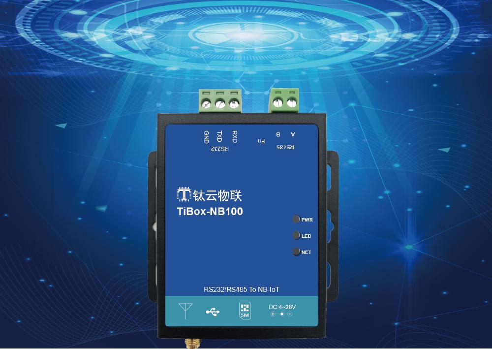 钛极 NB-IoT 数传控制器