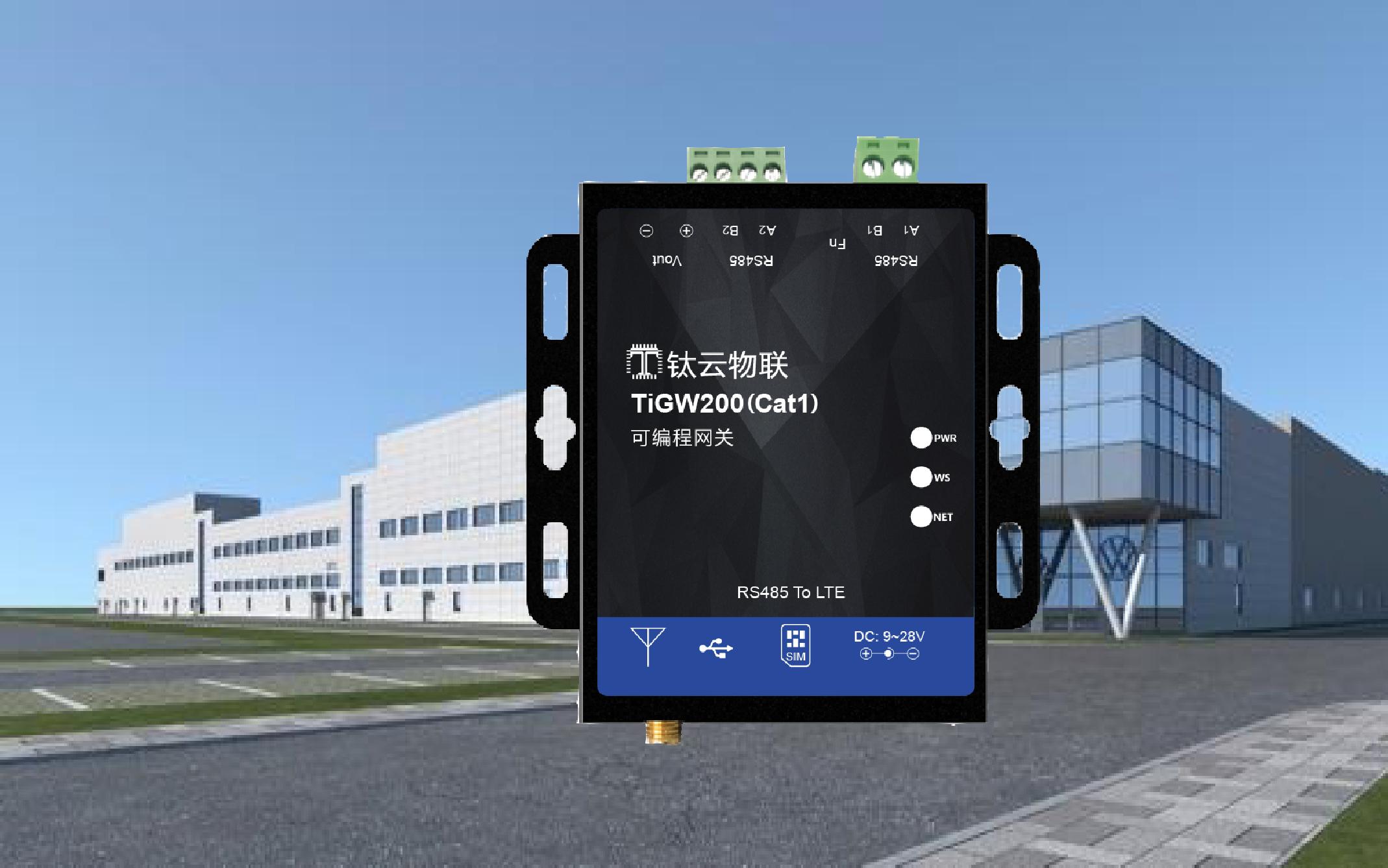 可编程 4G边缘计算网关-TiGW200